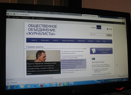 ОО «Журналисты» запустило обновленную версию сайта journalist.kg.