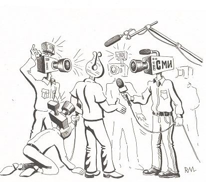 Журналисттер, жамаачы болбогулачы!