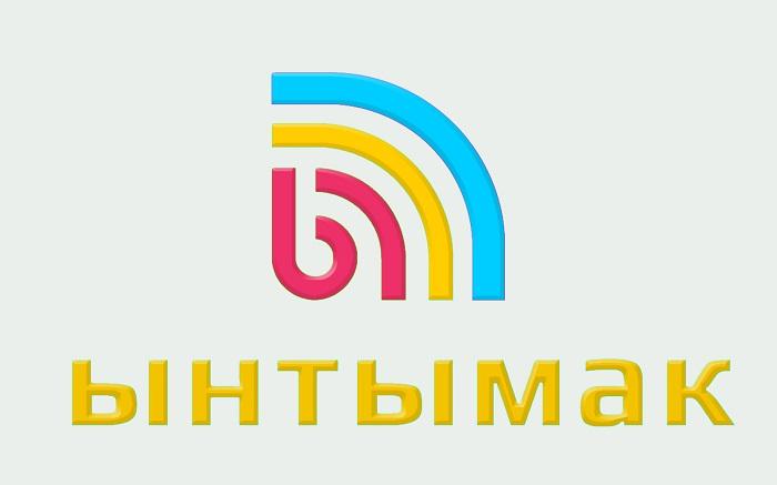 """Радио """"Ынтымак"""": """"Все хорошо!"""""""