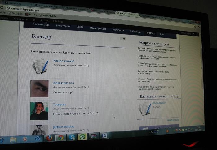 www.journalist.kg сайтында алгачкы блогдор ачылып баштады