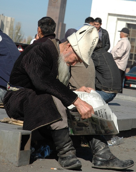 """""""М-Vector"""" Кыргызстандагы медиа айдыңды изилдеп чыкты"""