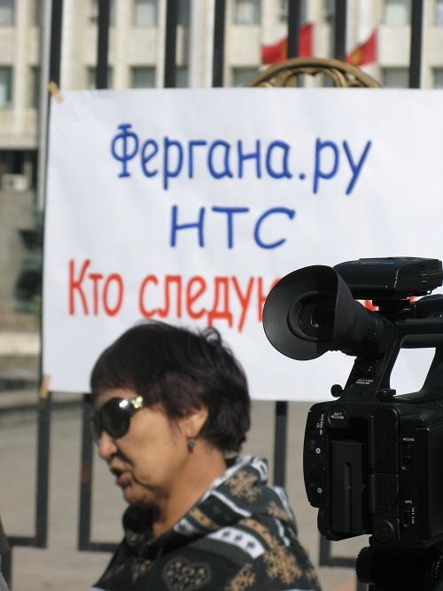 В Бишкеке у здания Жогорку Кенеша прошла акция в защиту свободы слова