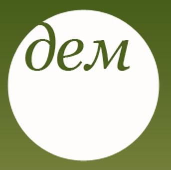 Приглашаем на презентацию новостного агрегатора  «Дем»