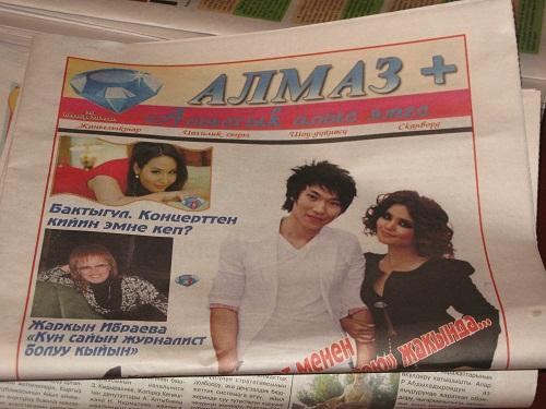 Нарын областында  жаштар үчүн жаңы газета жарык көрдү