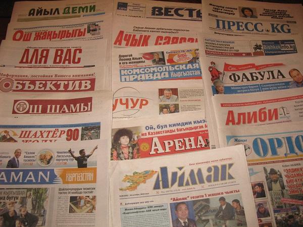 В Кыргызстане по количеству среди СМИ лидируют газеты