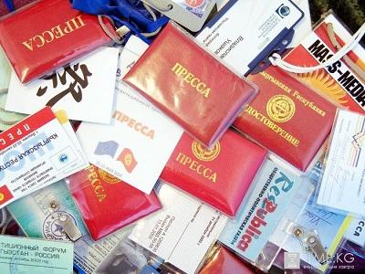 8-декабрда журналисттердин республикалык конференциясы өтөт