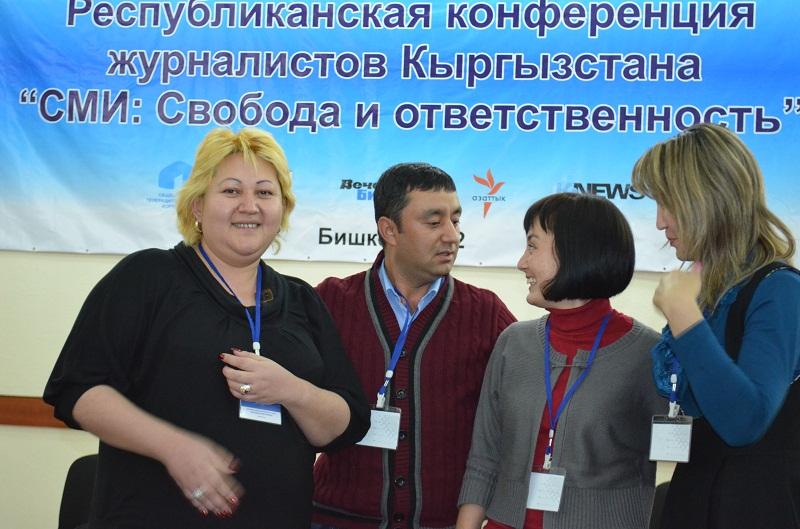 В Бишкеке состоялась республиканская конференция журналистов Кыргызстана (фоторепортаж)