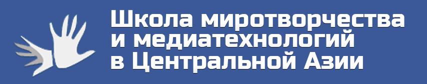 Подготовлен доклад «Язык вражды в СМИ и Интернете Кыргызстана-2013»