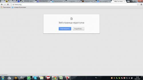 """Казахстан, общество Казахская служба Радио Свободы (""""Азаттык"""") выясняла причины блокировки сайта CA-News в Казахстане"""