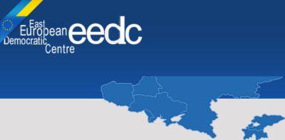 EEDC продлил срок приема заявок в конкурсе малых грантов для региональных СМИ Кыргызстана