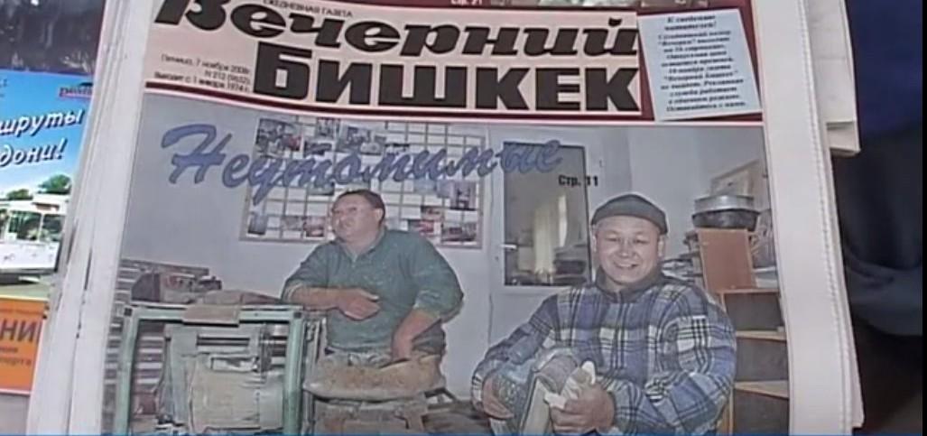 КТРК «Вечерний Бишкекти» АКШ элчилиги жана оппозиция менен байланыштырды