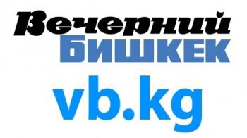 """Курманбек Осмонов """"Вечерний Бишкек"""" боюнча юридикалык баа берди"""