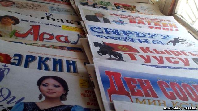 Кыргыз гезиттерин тушаган каатчылык