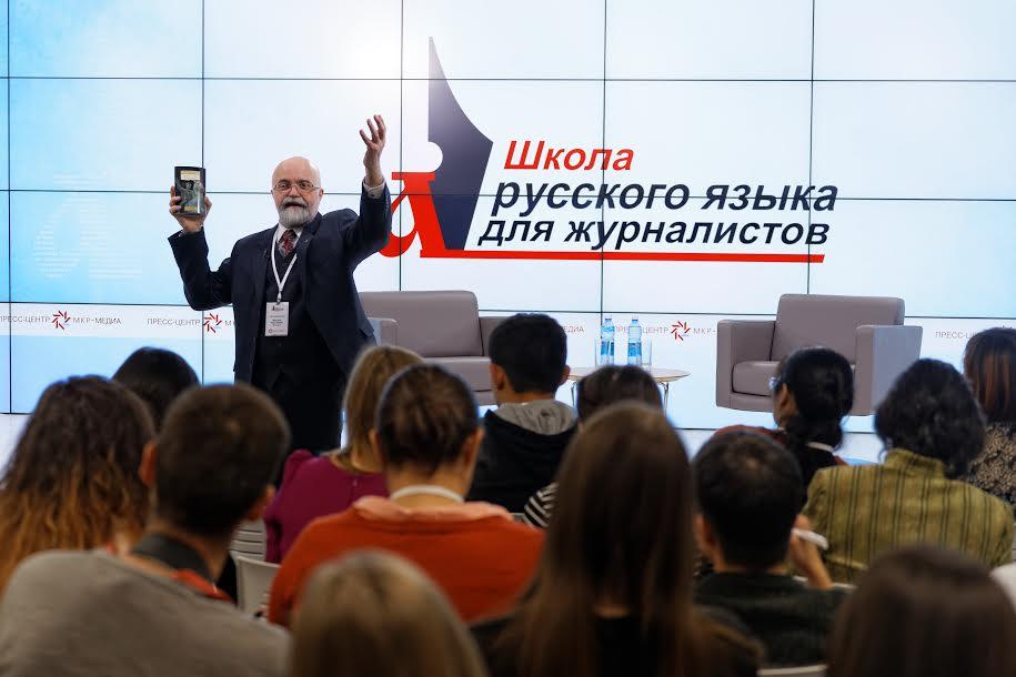 Идет прием в «Школу русского языка для журналистов, пишущих и вещающих на русском языке»