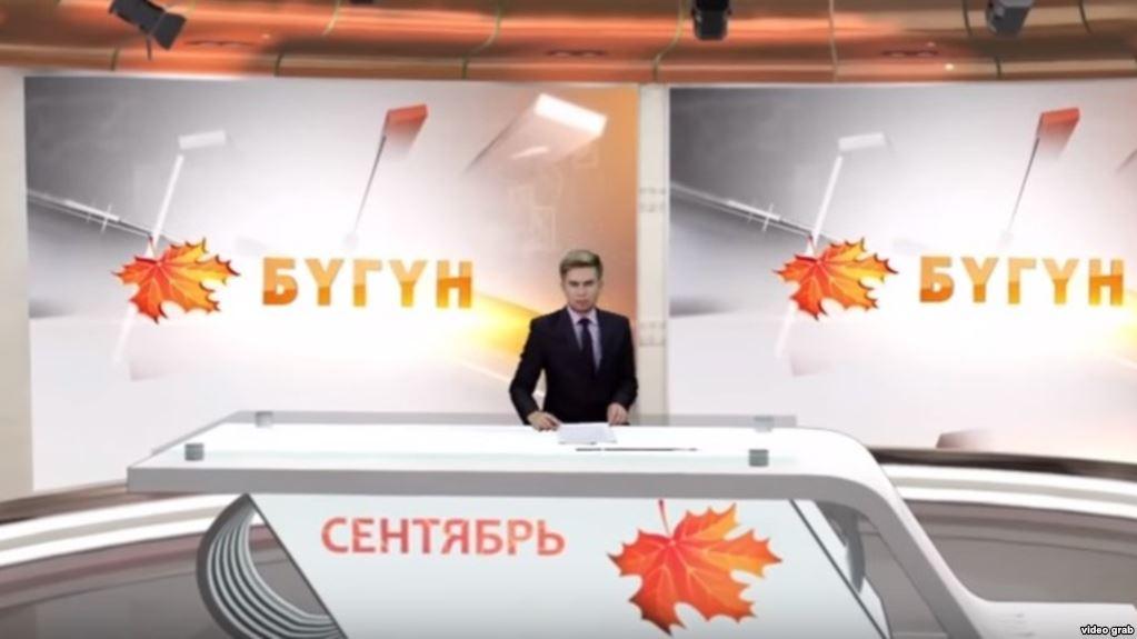 """Телеканал """"Сентябрь"""" прекратил вещание"""
