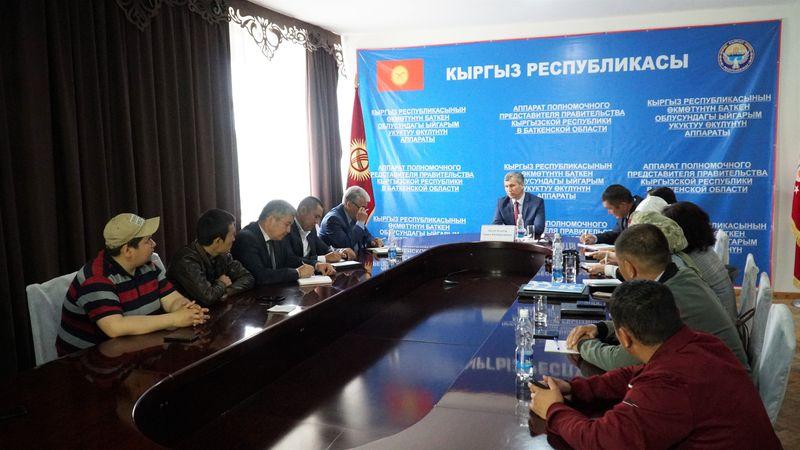 КР Өкмөтүнүн Баткен облусундагы ыйгарым укуктуу жаңы өкүлү журналисттерге маалымат алуу жеңилдейт деп убада берди