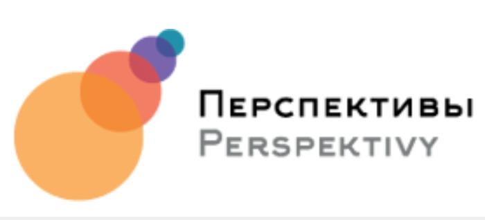 Программа по трансграничной журналистике (Европа, Центральная Азия)