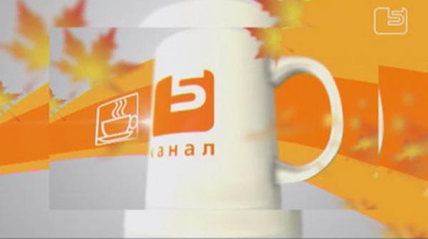 Часть коллектива «5 канала» пожаловались на нового директора. На сегодня конфликт исчерпан