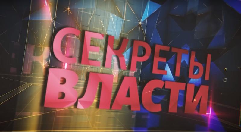 НТС не пустил в эфир передачу с участием бывшего генерального прокурора КР