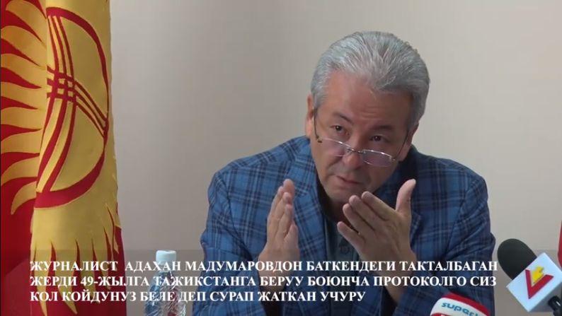 """""""Бүтүн Кыргызстан"""" партиясынын лидери Адахан Мадумаровдун маалымат жыйынынан журналистти күч колдонуп менен чыгарып коюшту"""
