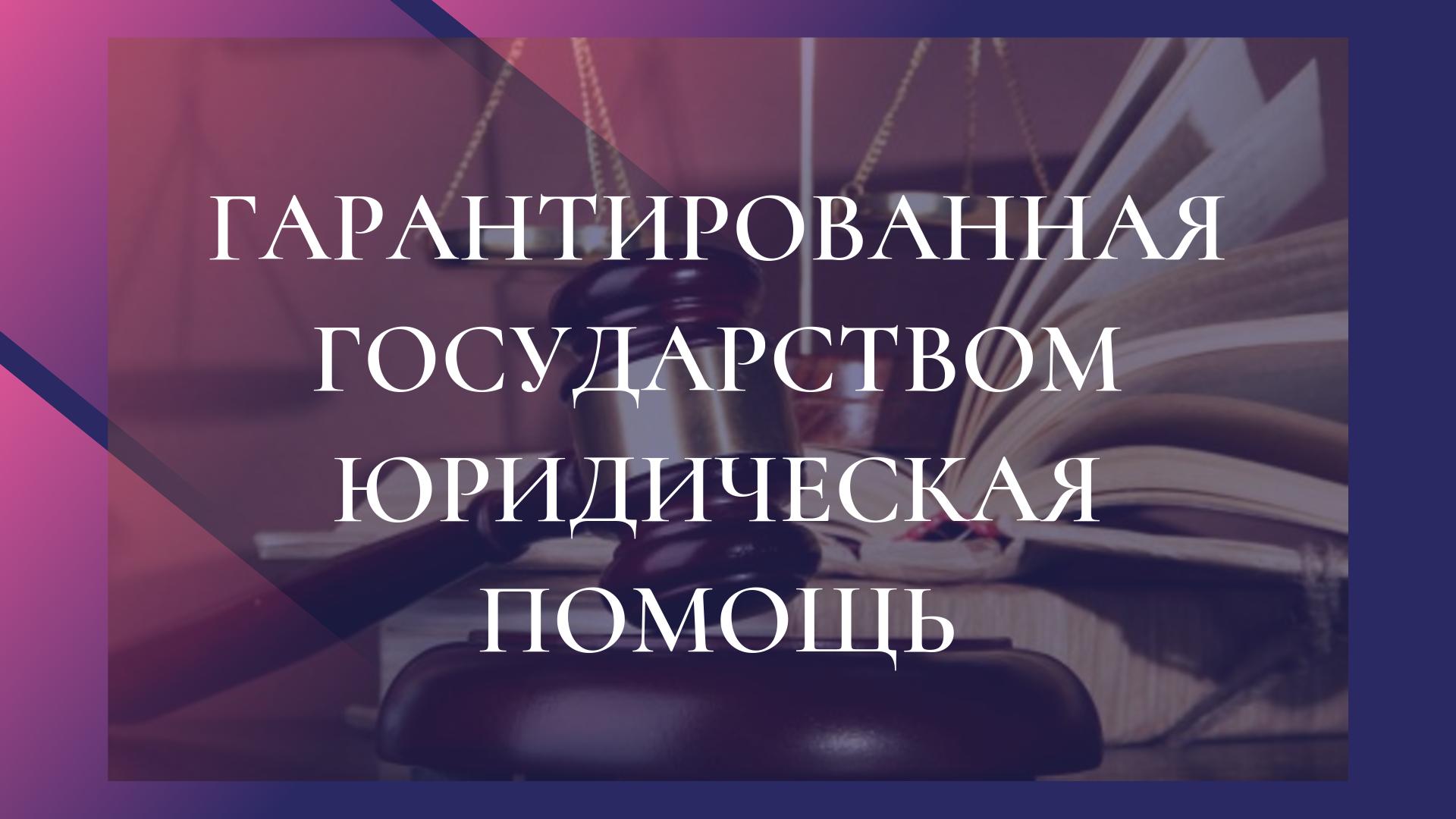 Конкурс среди журналистов и блогеров Кыргызстана о гарантированной государством юридической помощи в КР