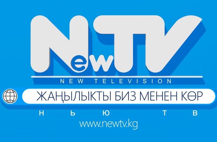 """""""NewTV""""нын чыгармачыл тобуна кол салуу болуп, камера талкаланган. Журналисттер милицияга арыз менен кайрылышты"""
