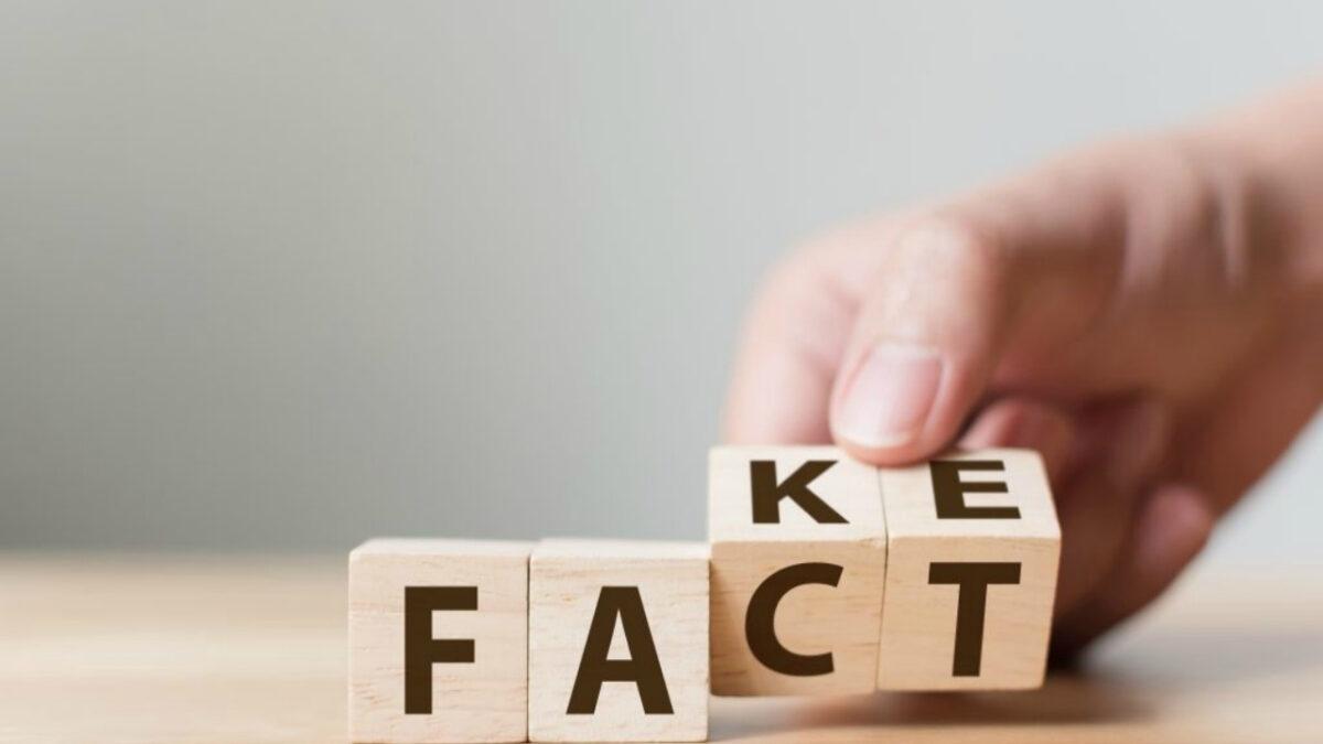 Фейки в СМИ: ложь все сложнее отличать от правды