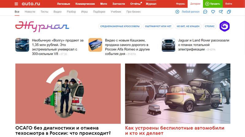 Медианы кантип курат. Авто.ру тажрыйбасы