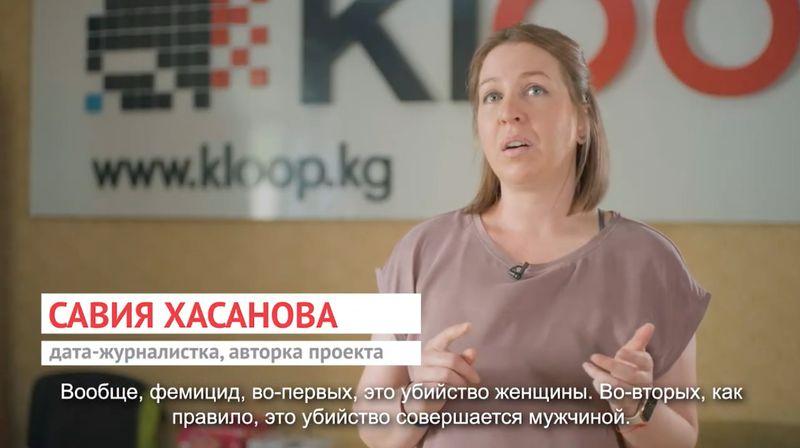 Впервые журналисты из Кыргызстана стали победителями престижного мирового конкурса Sigma Awards